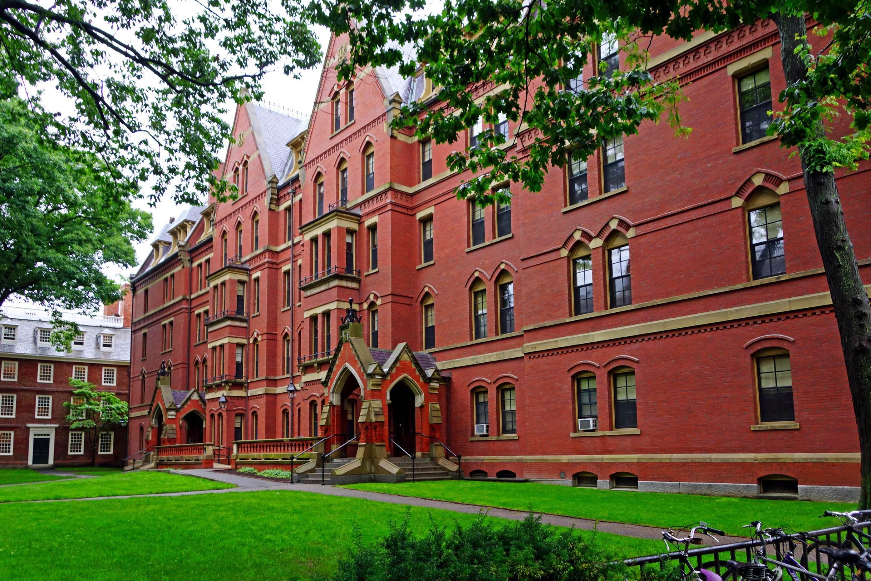 哈佛大学:美国大学教育的旗舰,常青藤联盟的代表