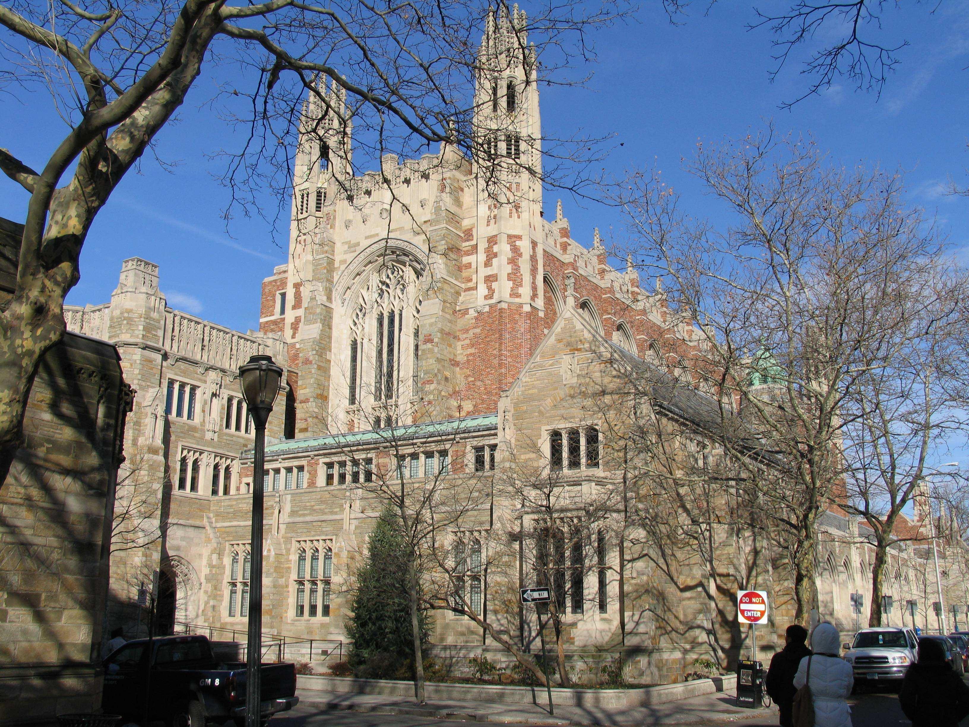 美国耶鲁大学怎么样?耶鲁大学强势专业你知道多少